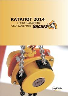 2014_secura_cataloguep1web_314
